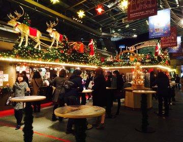 【ソラマチ・六本木・横浜のクリスマスマーケット特集☆】本場ドイツのクリスマスを楽しめちゃいます!