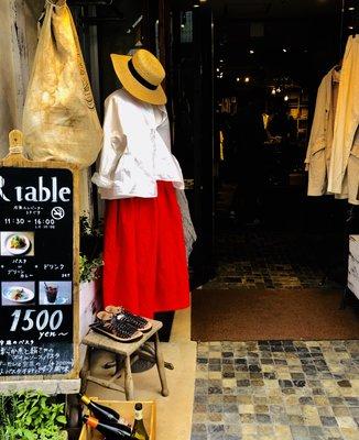 nR table 表参道店 (エヌアールテーブル)