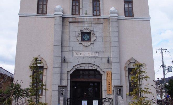 財団法人芦屋仏教会館