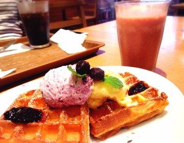 【恵比寿の朝活にぴったりのカフェ】ワッフルがおすすめの落ち着いたお店♪