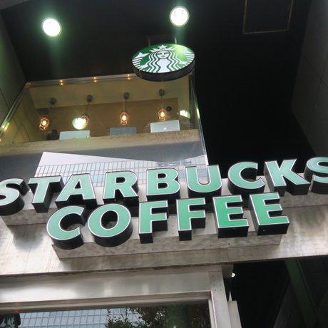 スターバックス・コーヒー アクセス表参道店