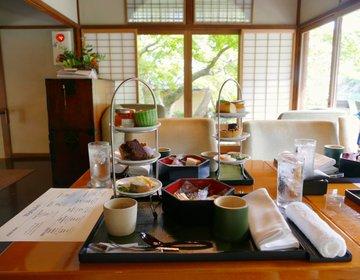 京都嵐山おすすめカフェ♡茶寮はっすいアフタヌーンティー景色の良いテラス席有