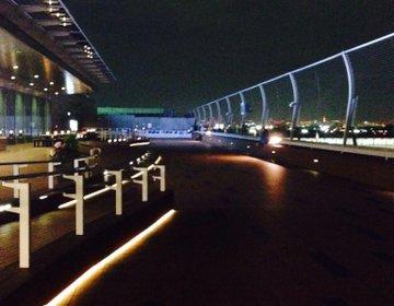 羽田空港で遊べるおすすめデートプラン!デートスポットのプラネタリウムカフェと絶景夜景へ!
