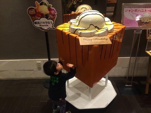 カラオケ パセラ 横浜店