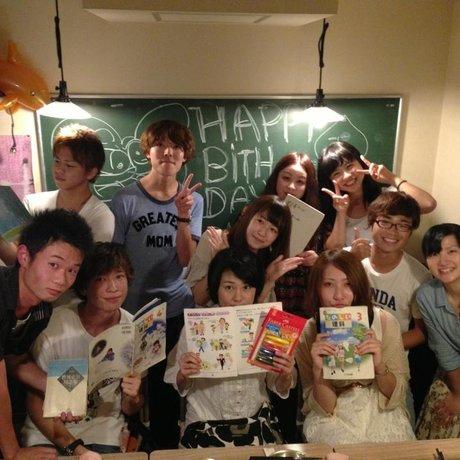 6年4組 渋谷第一分校