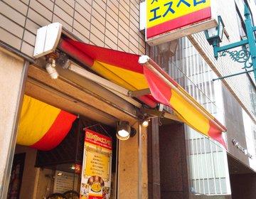 銀座で様々なスペイン料理が楽しめる「エスペロ」でホリデーランチ