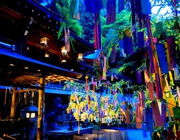 京都・夜デートにおすすめ♡貴船神社で開催されている期間限定七夕笹飾りが幻想的すぎる♡