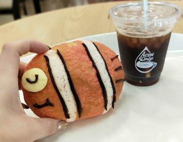 かわいすぎるパンに一目惚れ。楽しいカフェタイムを・水戸イオンモール内原のパン屋さんへ