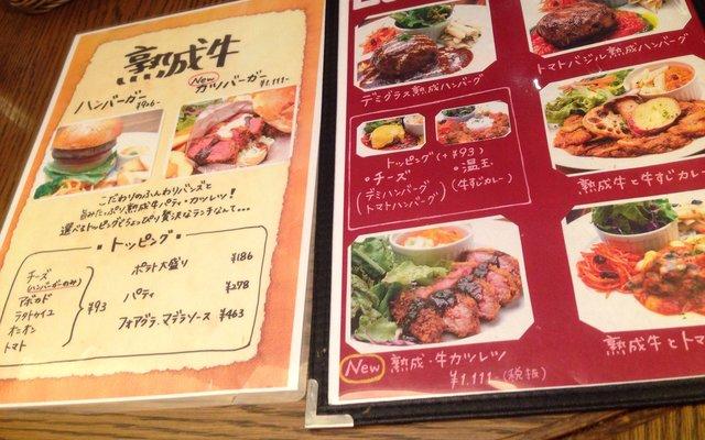 ビストロ熟肉