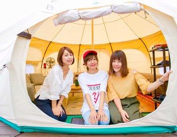 【コスパ最高の関東女子旅】那須高原にある遊園地「那須ハイランドパーク」で遊ぼう♡