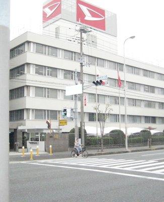 ダイハツ本社前/阪急バス