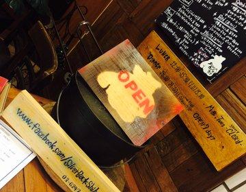 渋谷で大人な雰囲気を味わいながら女子会ランチを『シルバーバック食堂』で♪三つ子コーデもご紹介♡