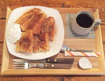 【宝塚】シズク コーヒー ロースター 朝ごはんを食べられるリノベカフェ♡