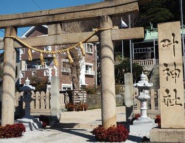 【神奈川・横須賀】浦賀のパワスポ東叶神社♪両詣りで出来上がった、ステキなお守りとは?