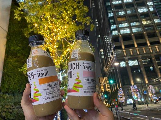 タッチ アンド ゴー コーヒー 日本橋店(TOUCH-AND-GO COFFEE)