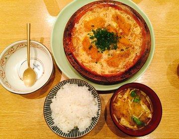 新宿おすすめランチ!高級割烹料理屋のランチは1000円以下で食べられる絶品定食!