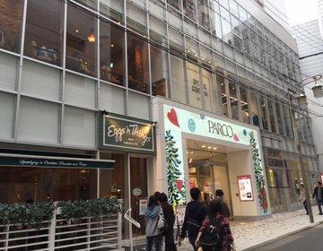【栄ショッピングスポット5選】定番のお店から新オープンのショッピングスポットまで!全部集めました♡