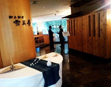 北海道留寿都のルスツリゾート☆ファミリーから大人数ツアーまで広く対応のホテルリゾートをご紹介!