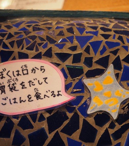 【閉館】 犬吠埼マリンパーク