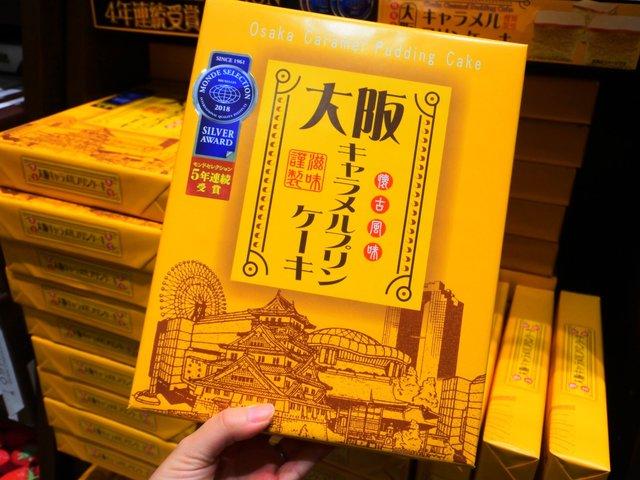 大阪のおすすめお土産17選!人気のお菓子に定番・限定スイーツまで | PlayLife [プレイライフ]