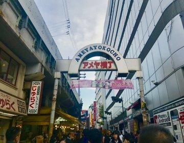 上野で激安ショッピング巡り。千円以下でなんでも揃うお得なお店をご紹介!