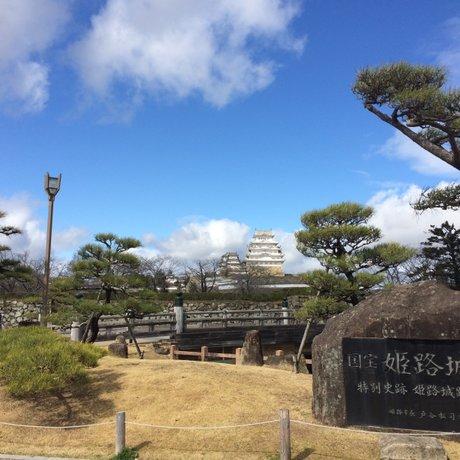 姫路城 大手門