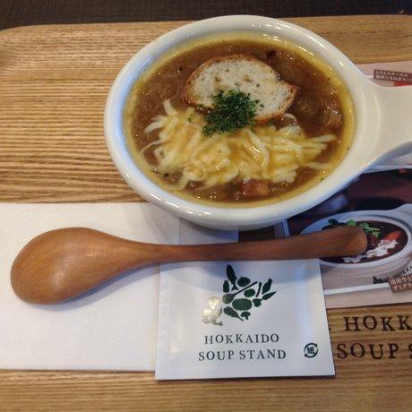 北海道スープスタンド 赤れんが テラス店