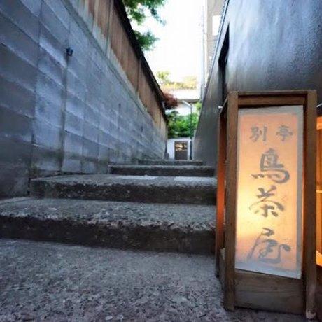 モジョ コーヒー 神楽坂店