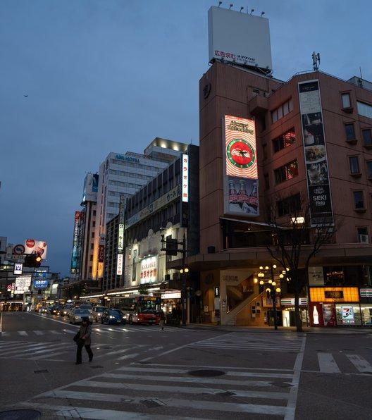 片町(片町商店街)
