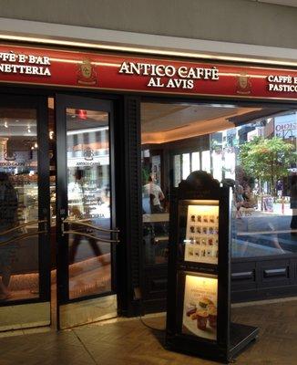 アンティコ カフェアルアビス アトレ恵比寿店