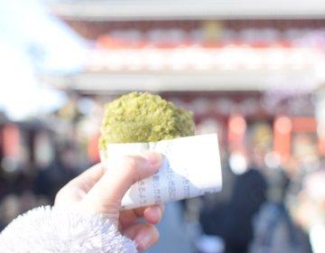 浅草で食べ歩き! 絶対にはずせないおすすめスポット♪【 浅草 食べ歩き 東京 グルメ 観光 】