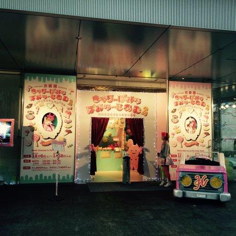 テレビ朝日 多目的スペースumu