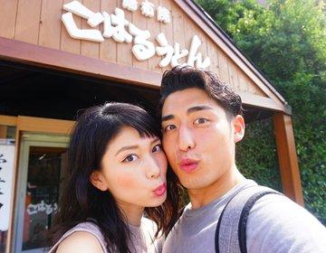 【大分/別府&由布院】カップルで九州のフォトジェニックスポットを周る旅♡