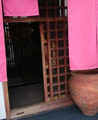 太郎茶屋 鎌倉