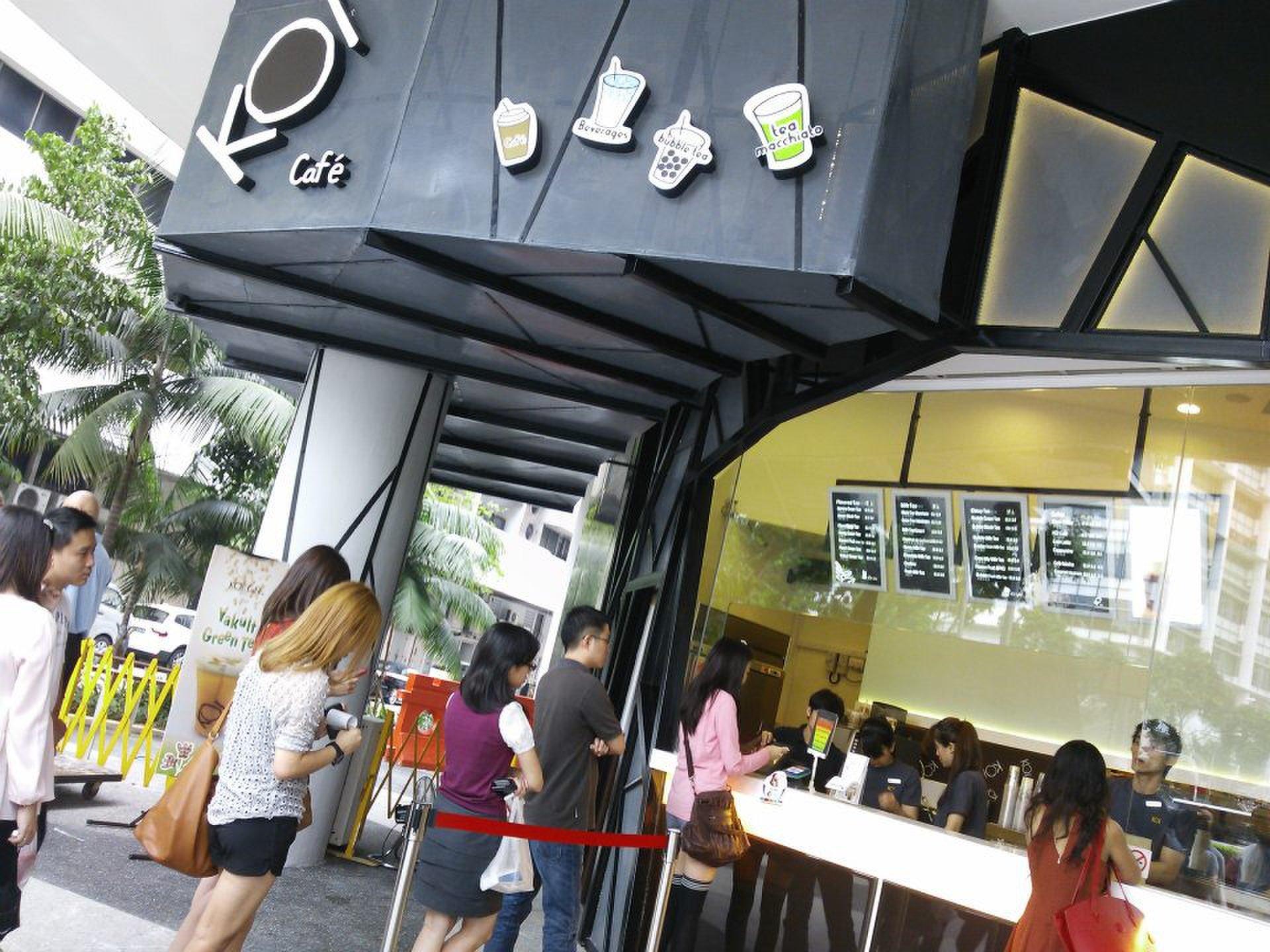 【超絶オススメ】シンガポールに来たら絶対飲んでほしいドリンク「KOI Cafe」