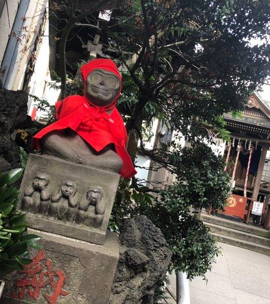 猿田彦庚申堂