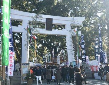 お正月満喫プラン♡ お正月の雰囲気を味わいながら歩いて回れる神社にランチにショッピング!で大満足☆