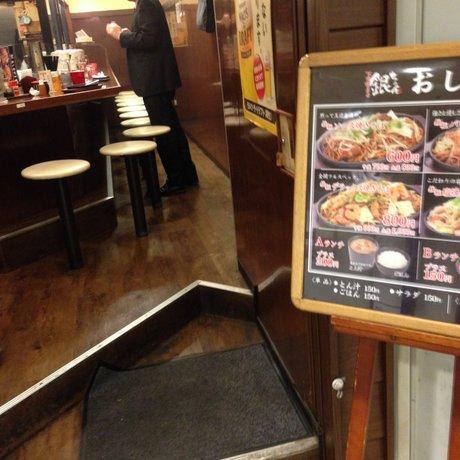 銀ちゃん 新宿紀伊国屋店