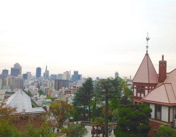 【神戸市内が見える丘】異人館風見鶏の館の裏!神戸北野天満神社から見渡せる港神戸!