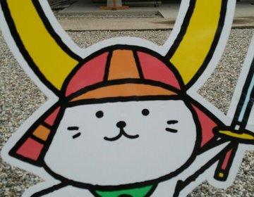 【旅猿ロケ地巡り】琵琶湖の旅(彦根城・喫茶アオヤギ・品川亭)