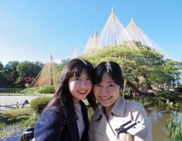 美しすぎる金沢観光!日本三名園の一つ「兼六園」で紅葉を楽しむ♡