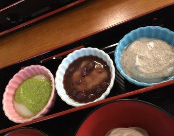 【平泉で食べたい岩手料理】中尊寺へ行ったらわんこそばともち料理が楽しめる夢乃風へ