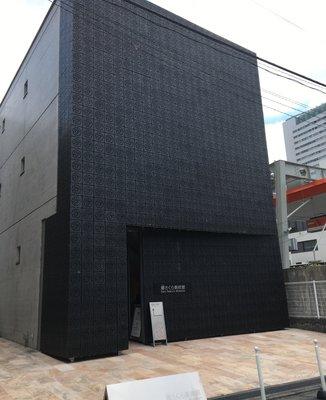 郷さくら美術館 東京