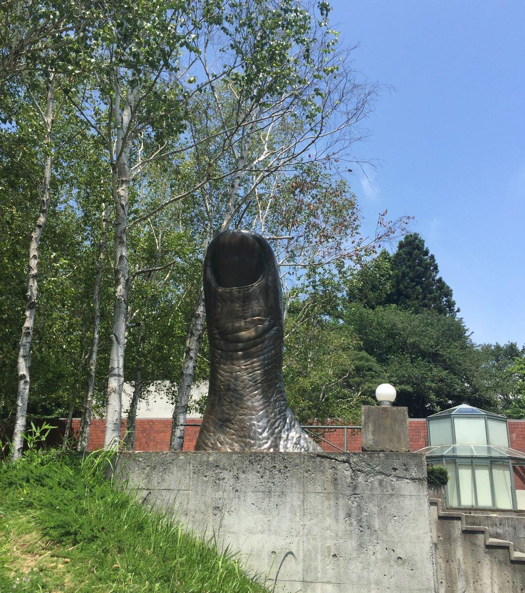 清春白樺美術館