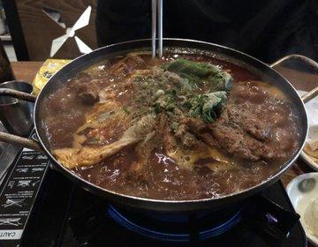 シドニーおすすめレストラン!アジア人が集まる街で韓国料理