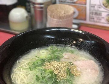 中洲川端で食べる地元の味!290円で楽しむラーメン!