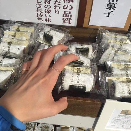 日本百貨店しょくひんかん