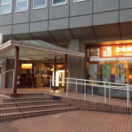 上島珈琲店 横浜北幸店