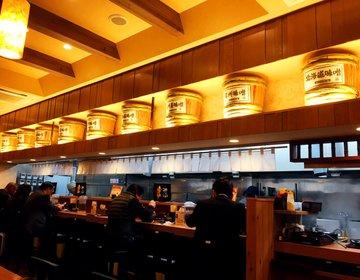 日本中の激うま味噌ラーメンを試してみませんか?「蔵出し味噌 麵屋 壱正・岐阜」