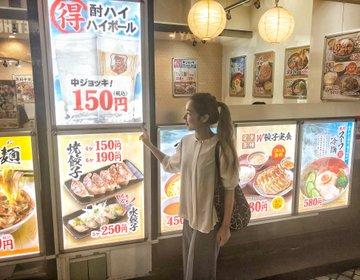 【全部500円以下】安くておいしいコスパの良い浅草おすすめディナー